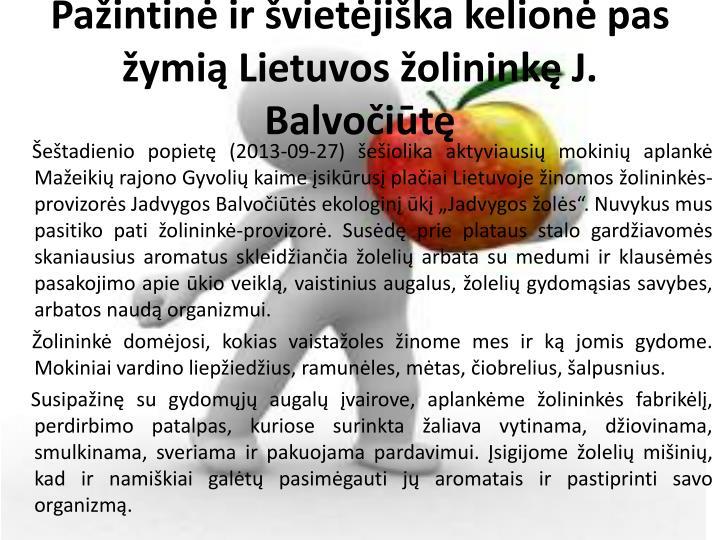 Pažintinė ir švietėjiška kelionė pas žymią Lietuvos žolininkę J. Balvočiūtę