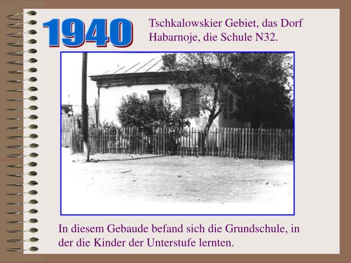 Tschkalowskier Gebiet, das Dorf Habarnoje, die Schule N32.
