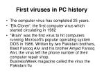 first viruses in pc history