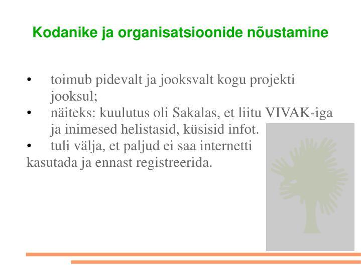 Kodanike ja organisatsioonide nõustamine