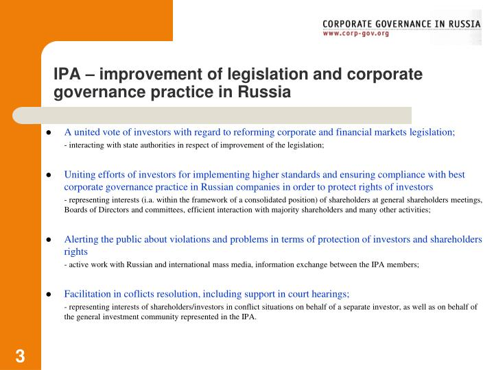 Ipa improvement of legislation and corporate governance practice in russia
