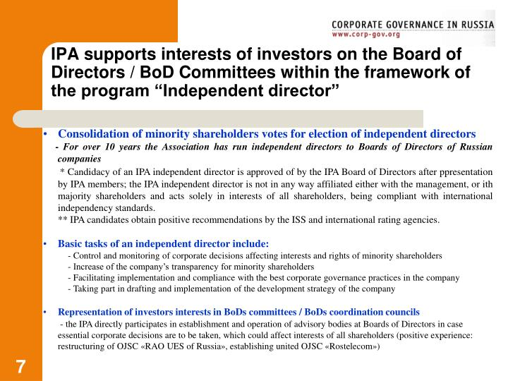 "IPA supports interests of investors on the Board of Directors / BoD Committees within the framework of the program ""Independent director"""