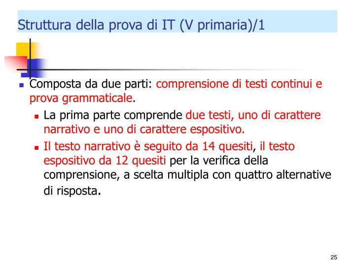 Struttura della prova di IT (V primaria)/1