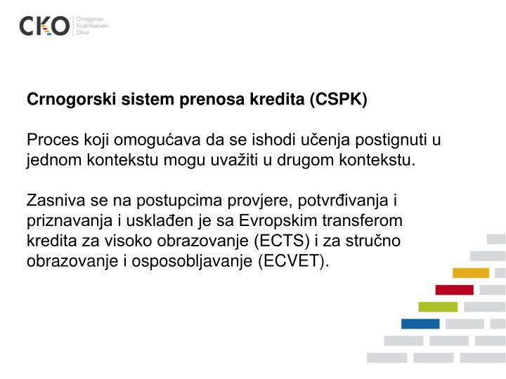 Crnogorski sistem prenosa kredita (CSPK)