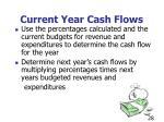current year cash flows