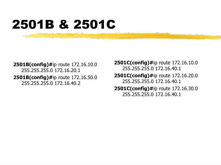 2501B(config)#