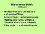 mistrzostwa polski 2009 2010