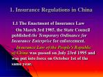 1 insurance regulations in china