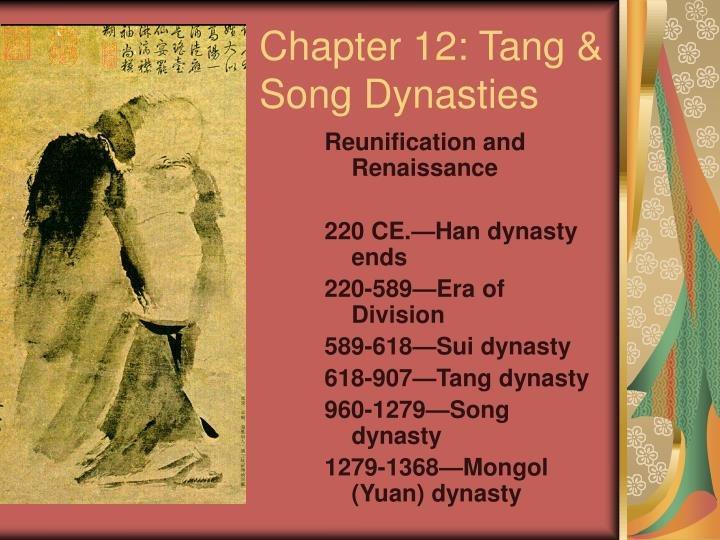 han dynasty and roman empire essay Han and roman empires the roman empire existed between 31 bce to 476 ce and the han dynasty occurred 202 bce to 220 ce they existed at same times but were on opposite ends of eurasia they both had regions that were ruled by either kings, viceroys or governors in.