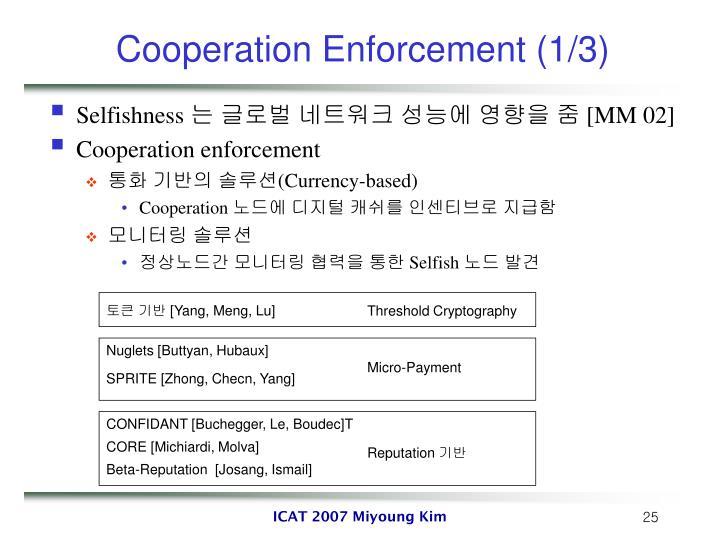 Cooperation Enforcement (1/3)