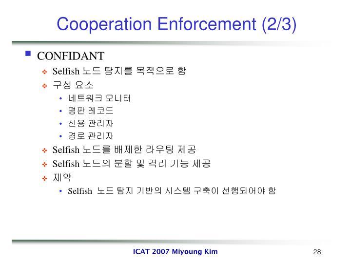 Cooperation Enforcement (2/3)