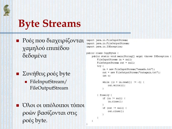 Byte Streams