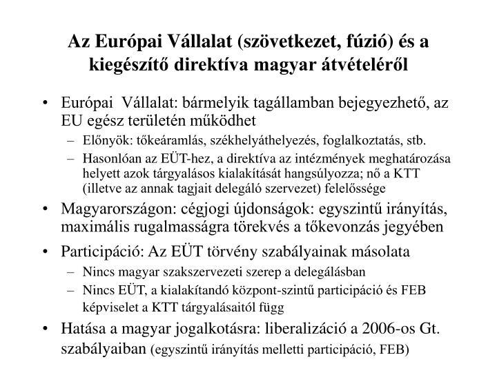 Az Európai Vállalat (szövetkezet, fúzió) és a kiegészítő direktíva magyar átvételéről