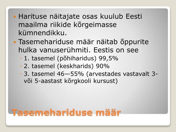 Harituse näitajate osas kuulub Eesti maailma riikide kõrgeimasse kümnendikku.
