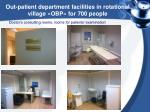 out patient department facilities in rotational village obp for 700 people