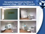 out patient department facilities in rotational village obp for 700 people1