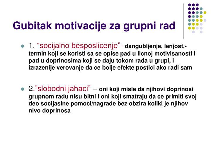 Gubitak motivacije za grupni rad