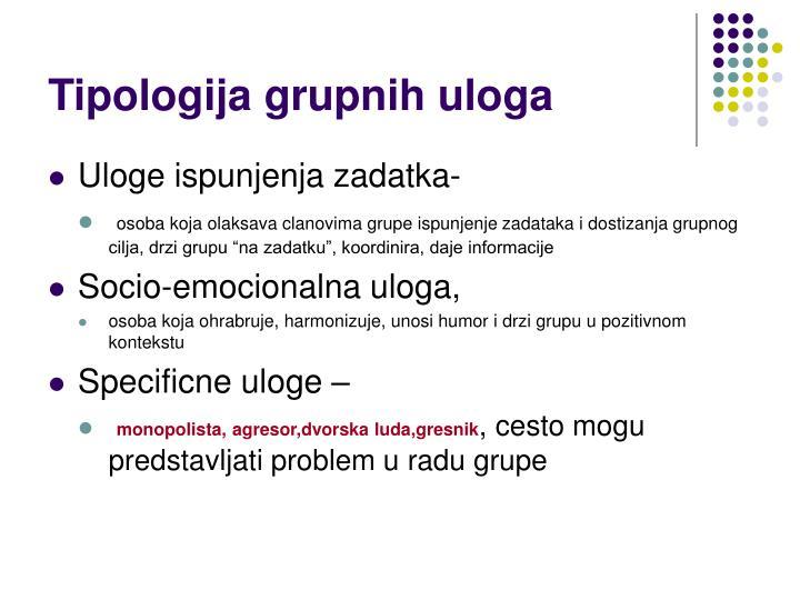Tipologija grupnih uloga
