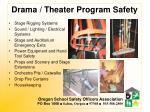 drama theater program safety