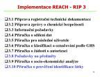 implementace reach rip 3