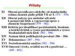 p lohy1