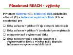 p sobnost reach v jimky3