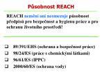 p sobnost reach1