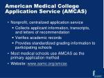 american medical college application service amcas