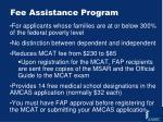 fee assistance program