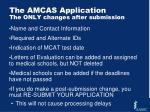 the amcas application the only changes after submission