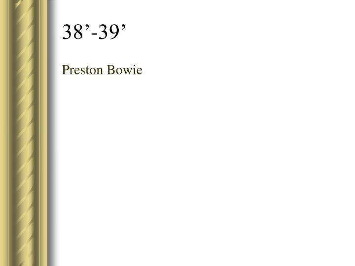 Preston Bowie