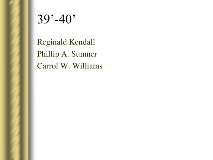 Reginald Kendall