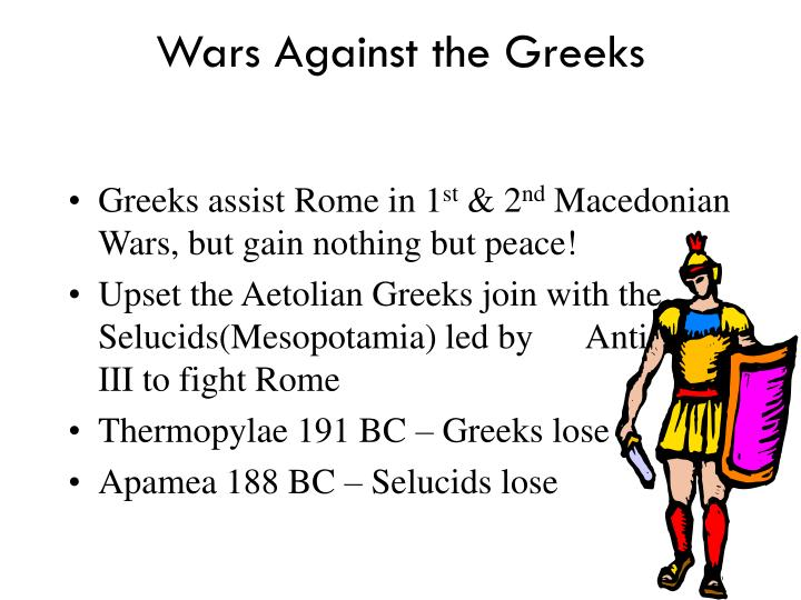 Wars Against the Greeks