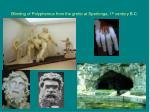 blinding of polyphemus from the grotto at sperlonga 1 st century b c