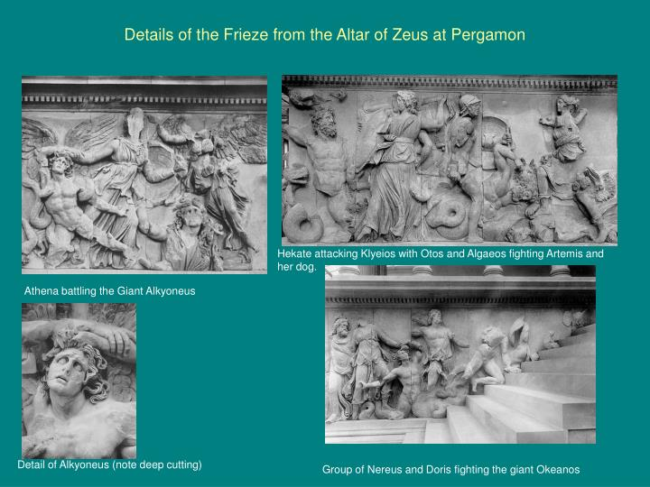 Details of the Frieze from the Altar of Zeus at Pergamon