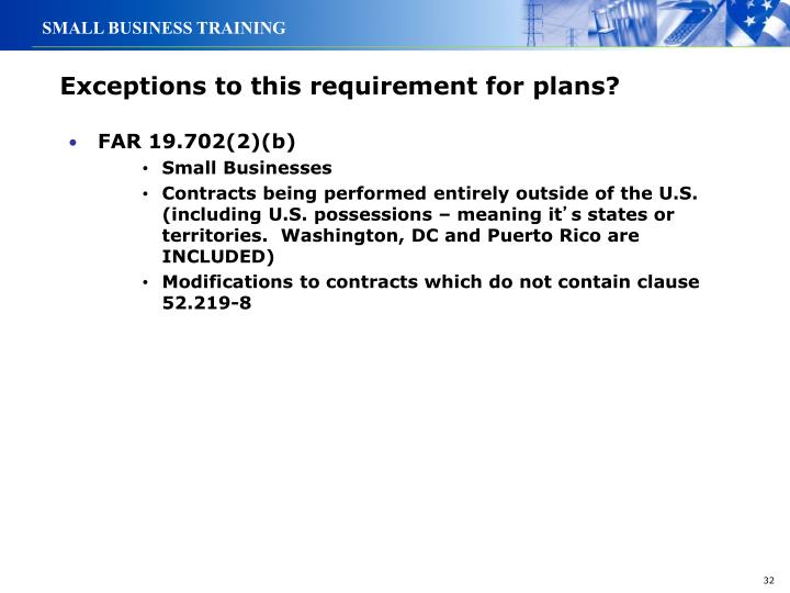 Exceptions to this requirement for plans?