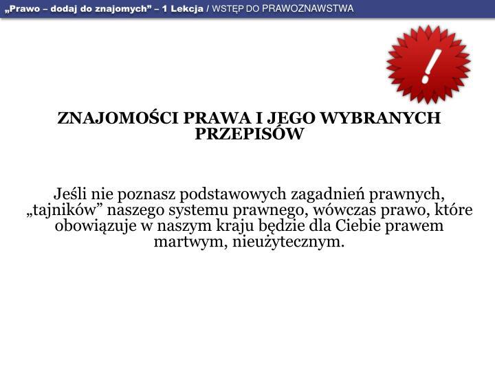 """""""Prawo – dodaj do znajomych"""" – 1 Lekcja /"""