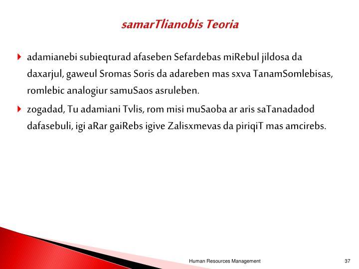 samarTlianobis