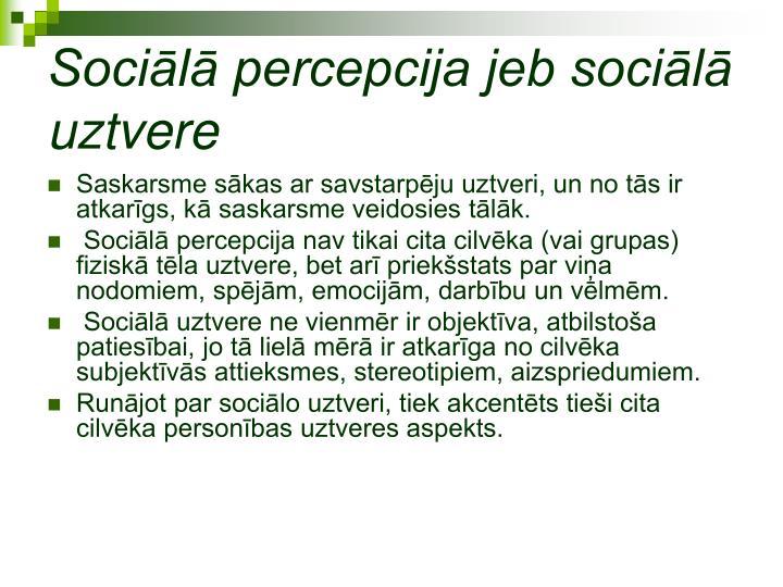 Sociālā percepcija jeb sociālā uztvere