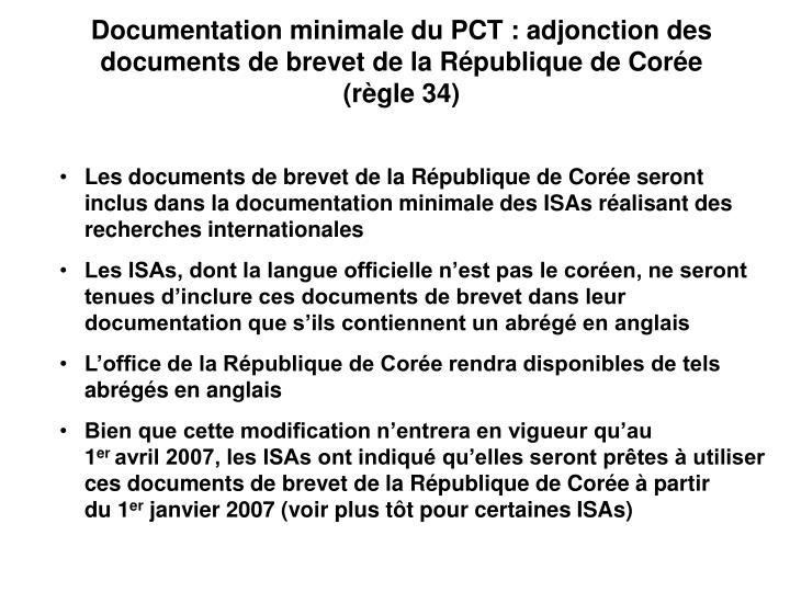 Documentation minimale du PCT : adjonction des documents de brevet de la République de Corée