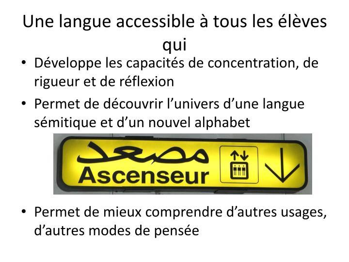 Une langue accessible à tous les élèves qui