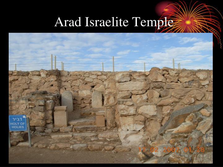 Arad Israelite Temple