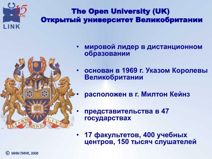 The Open University (UK)