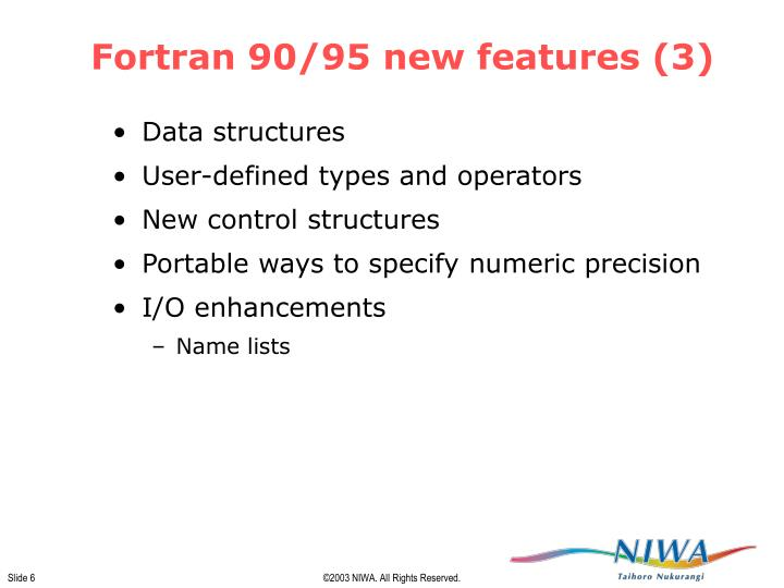 Fortran 90/95 new features (3)