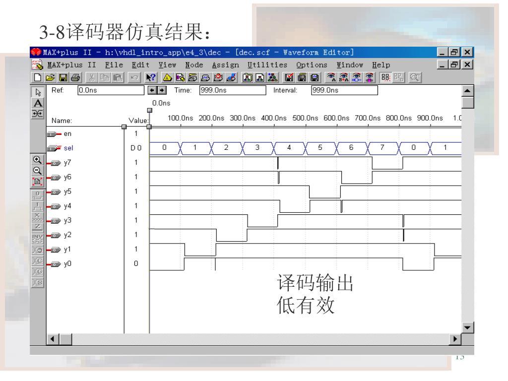 组合逻辑电路, 时序逻辑电路 一 组合逻辑电路设计 简单门电路,编码器