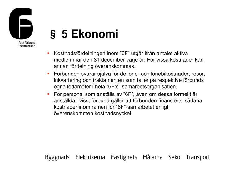 § 5 Ekonomi
