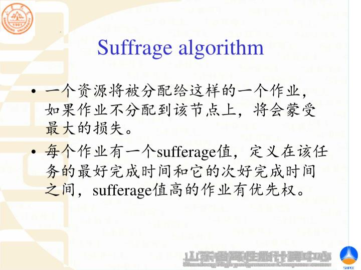 Suffrage algorithm