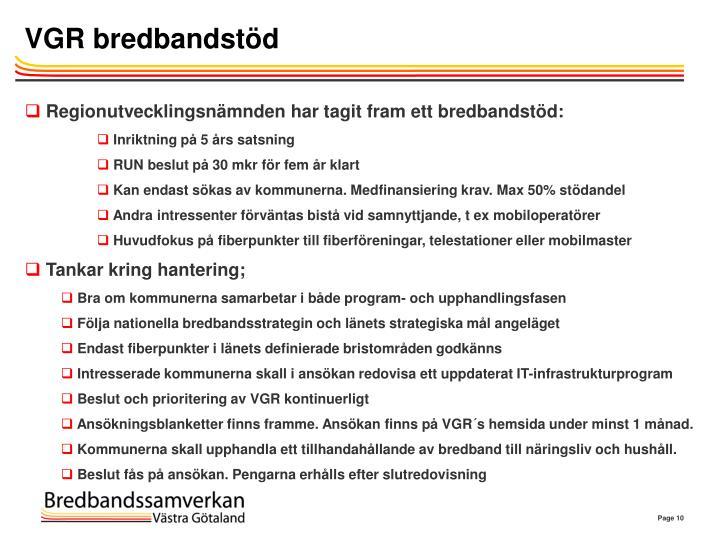 VGR bredbandstöd