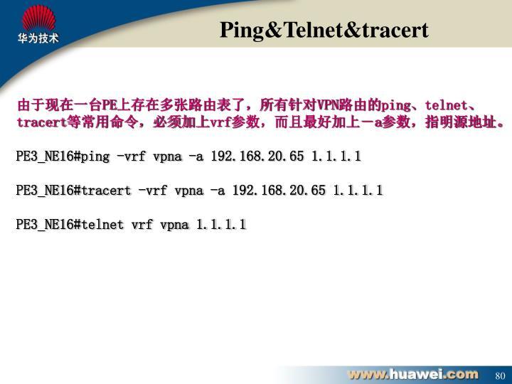 Ping&Telnet&tracert