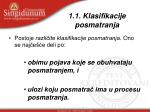 1 1 klasifikacije posmatranja